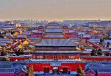 Du lịch Bắc Kinh những điều bạn cần biết